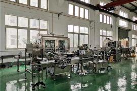 fabriekshow