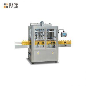 Gratis verzending prijs automatische fles motor smeermiddel smeermiddel soja palm eetbare olie vulmachine